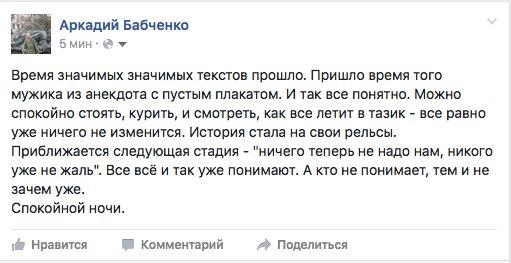 Война на Донбассе закончится позором для России. Мы вынуждены будем уйти, точно так же, как ушли из Афганистана, - Невзоров - Цензор.НЕТ 6391