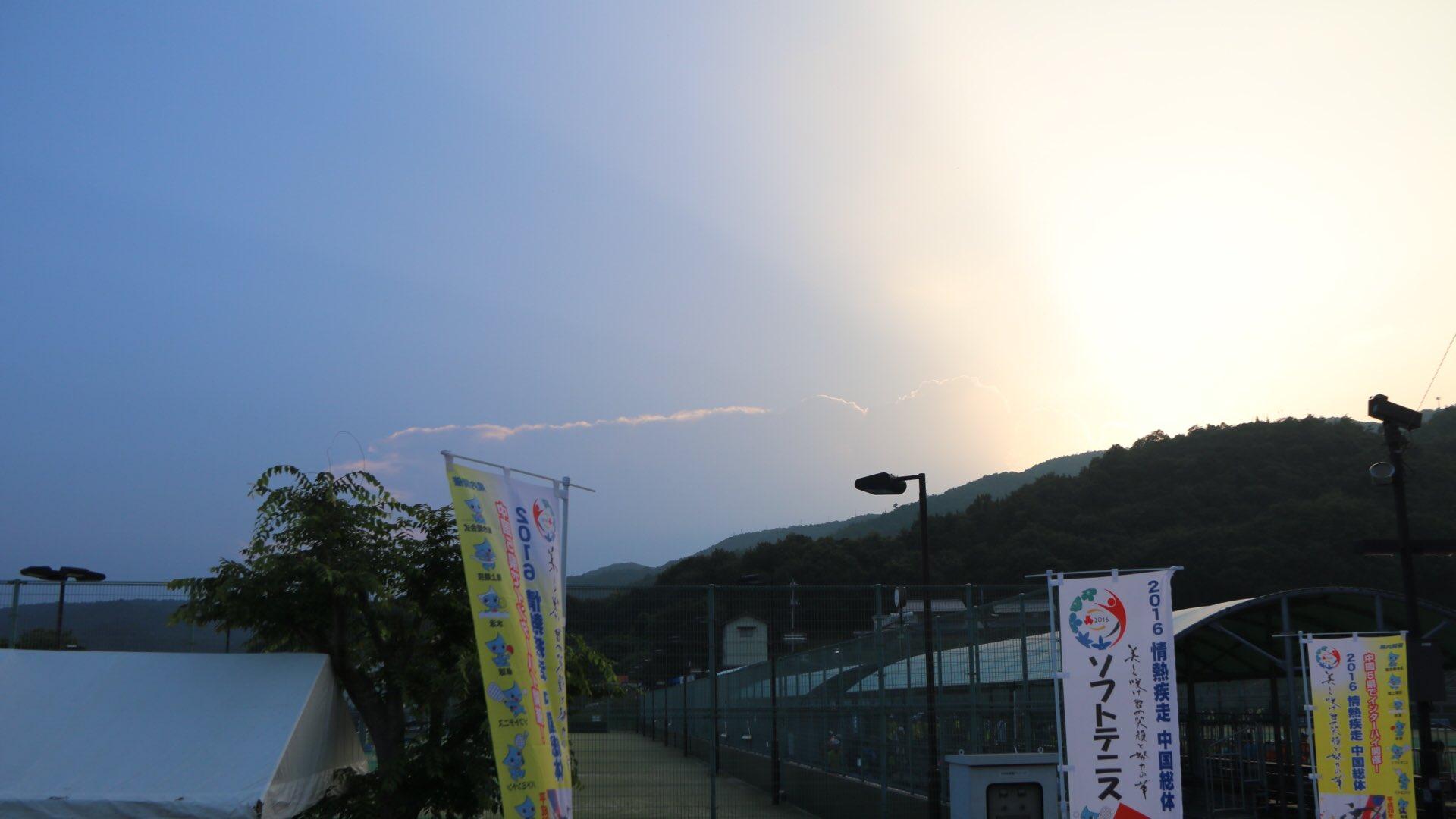 ぉまみ on Twitter \u0026quot;岡山インターハイの全日程が終了 高校生の熱い熱い夏が幕を閉じました。この夢のつづきは岩手国体で!! https//t.co/LioUcWbNxS\u0026quot;