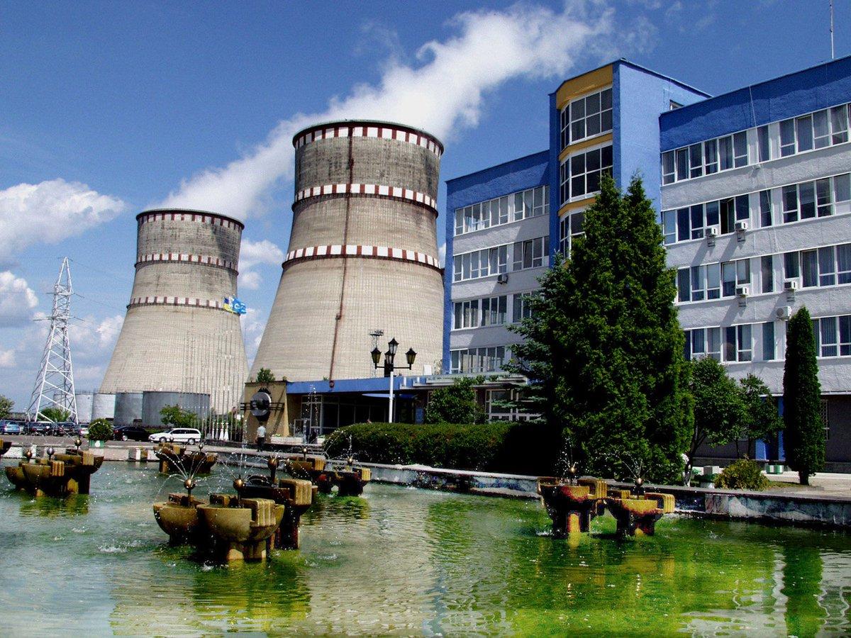 Нак энергетическая компания украины 15 фотография