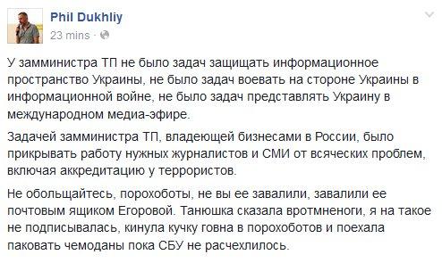 На случай наступления боевиков разработан план адекватного реагирования, - пресс-секретарь Генштаба - Цензор.НЕТ 7927