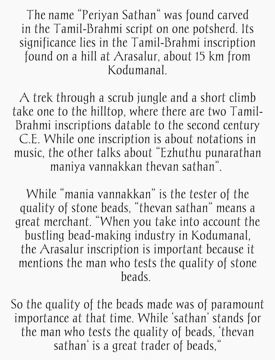 Anna besso nova : Merchant trader meaning in tamil