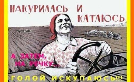 Путинским нацгвардейцам хотят расширить полномочия: предоставят право выселять должников и закрывать предприятия - Цензор.НЕТ 4255