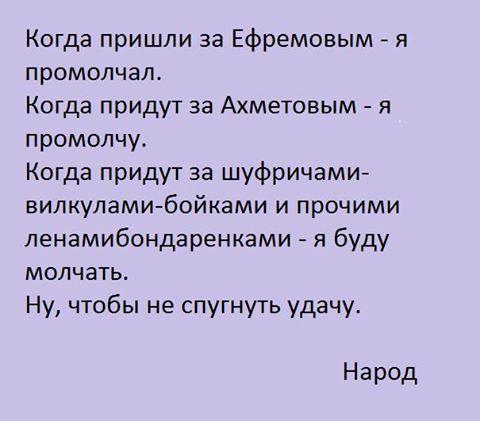Сергей Клюев переписал значительную часть своего бизнеса на приближенных к власти людей, - Ляшко - Цензор.НЕТ 1647