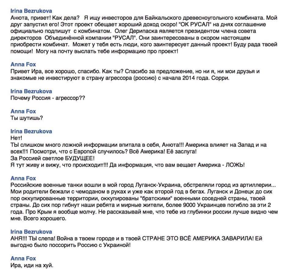 """Это очередное """"олимпийское обострение"""". Не исключаются различные провокации, - Смедляев об активности военных РФ в оккупированном Крыму - Цензор.НЕТ 8448"""