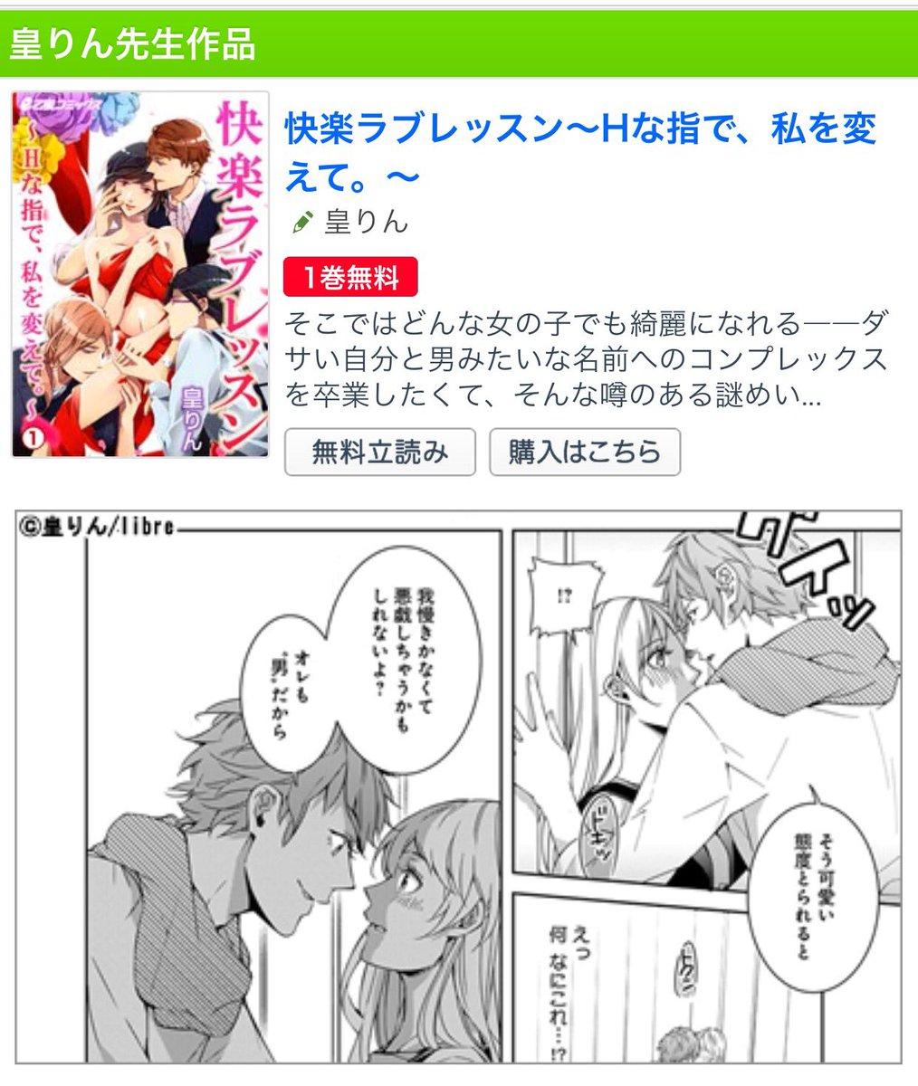 コミック シーモア 無料 tl