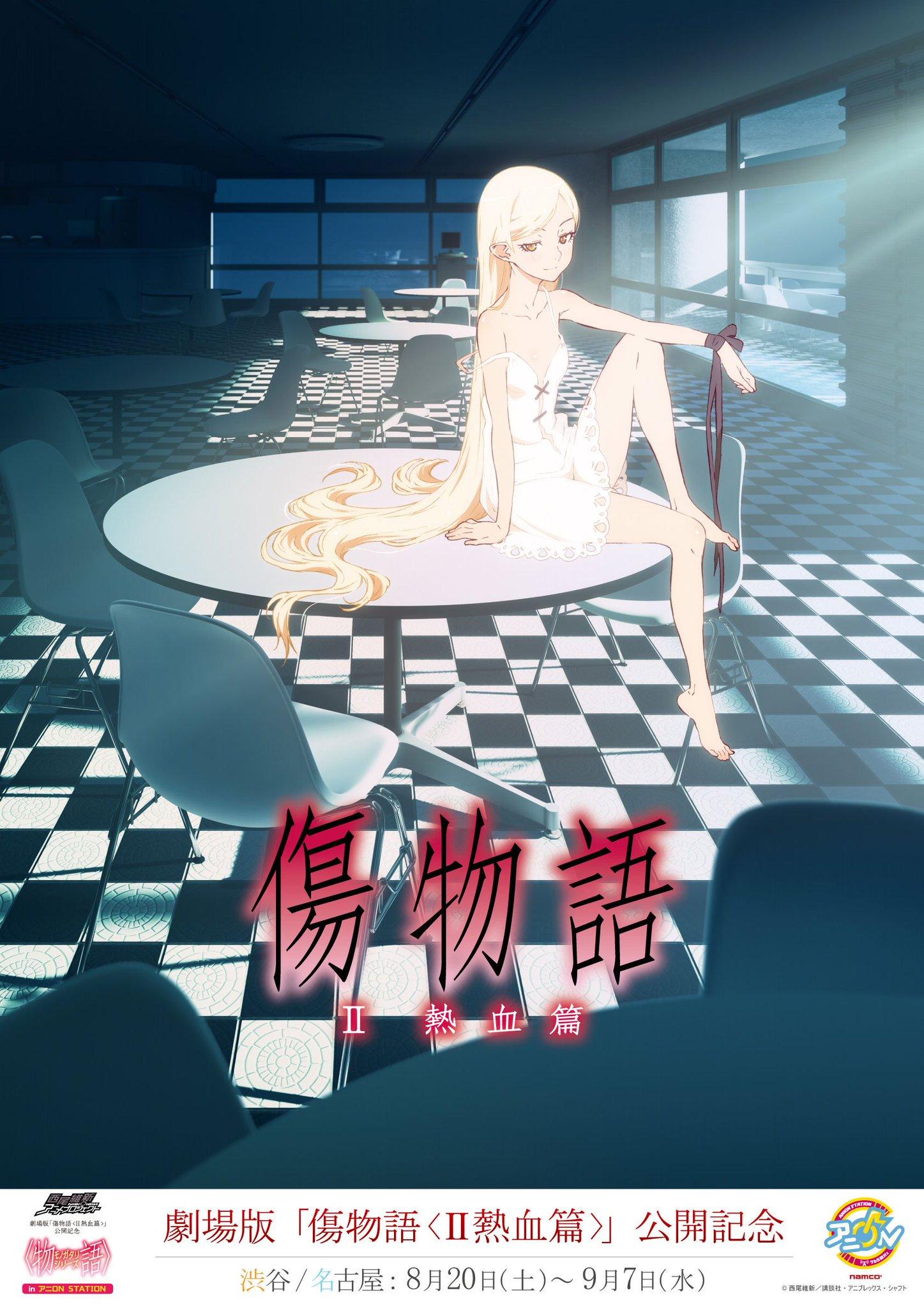 SFから青春、群像劇まで!ラノベアニメのオススメ作品10選