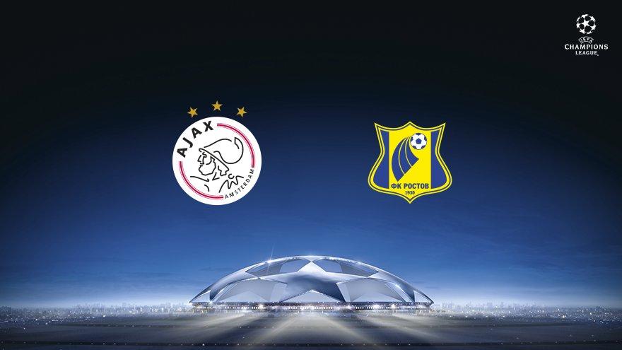 В следующей стадии квалификации Ростов сыграет с Аяксом
