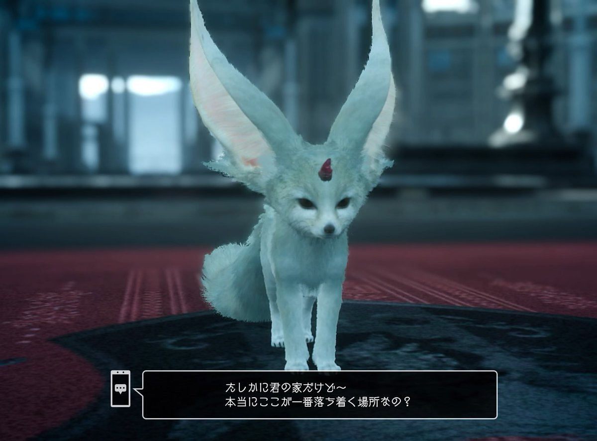 ff15 carbuncle by invaderdeepsauce - photo #6