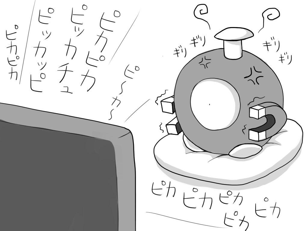 ポケモン エンディング ピカチュウ   7331 イラス