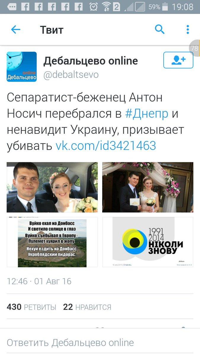 Прямое попадание мины боевиков разрушило жилой дом в Зайцево, - украинская сторона СЦКК - Цензор.НЕТ 7528
