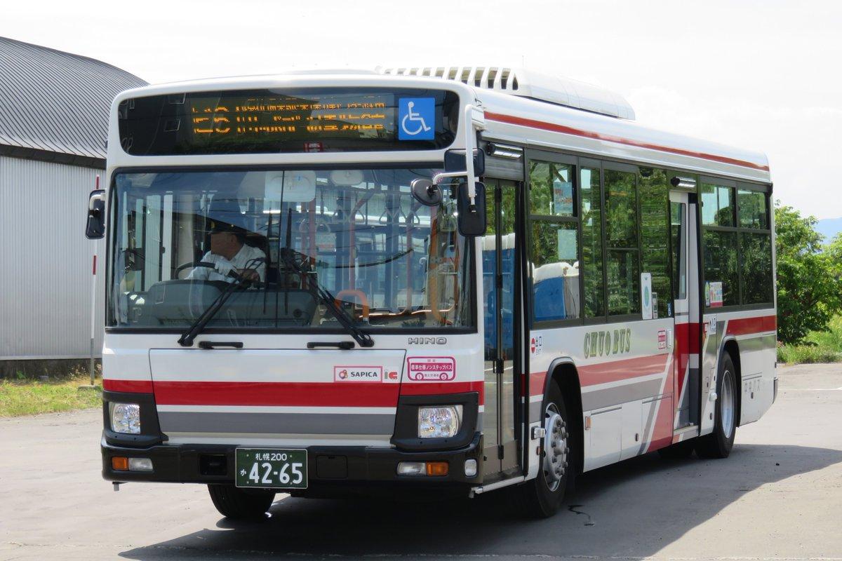 """ばすすとっぷ a Twitter: """"【北海道中央バス】 登録番号:札幌200か4265 ..."""