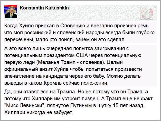 На электростанциях в оккупированном Крыму установят турбины немецкого концерна Siemens, - Reuters - Цензор.НЕТ 7831