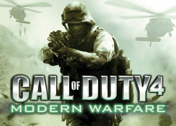 call of duty modern warfare 2 чит коды
