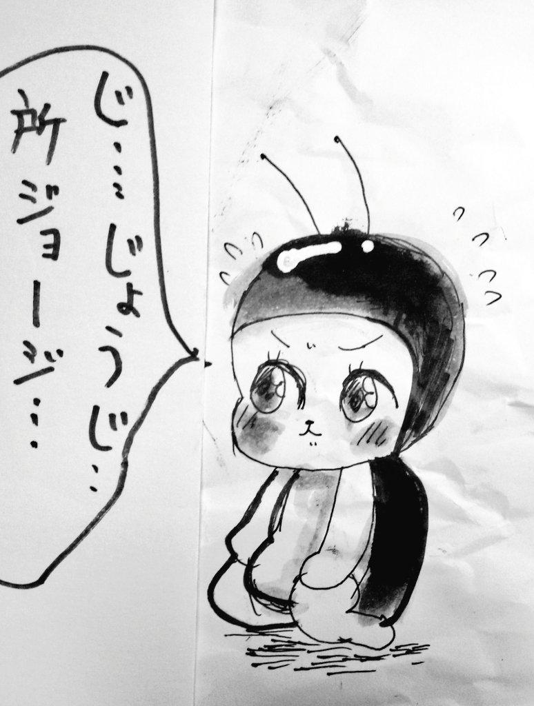 高橋ザムザ On Twitter ゴキブリは出たらひとしきりびっくりさせて