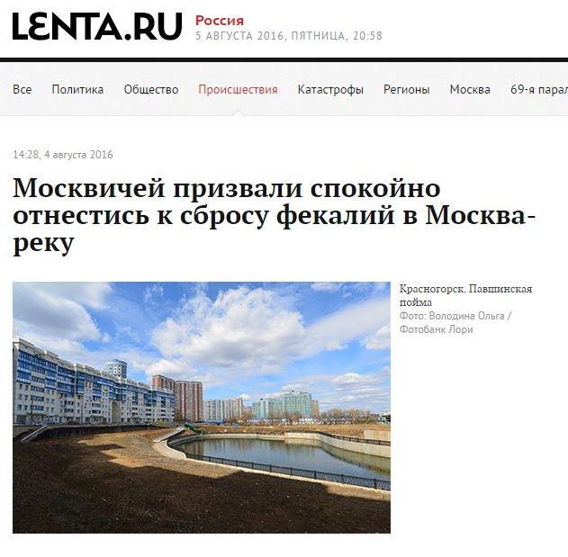 Пограничники на Буковине со стрельбой задержали контрабандиста сигарет - Цензор.НЕТ 8136