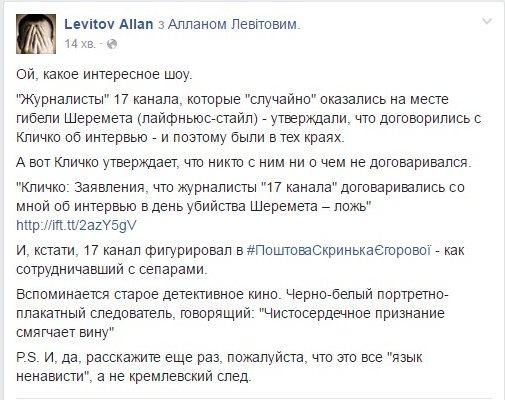 Днепровские врачи продемонстрировали пули и осколки, извлеченные из тел раненых бойцов АТО - Цензор.НЕТ 2436