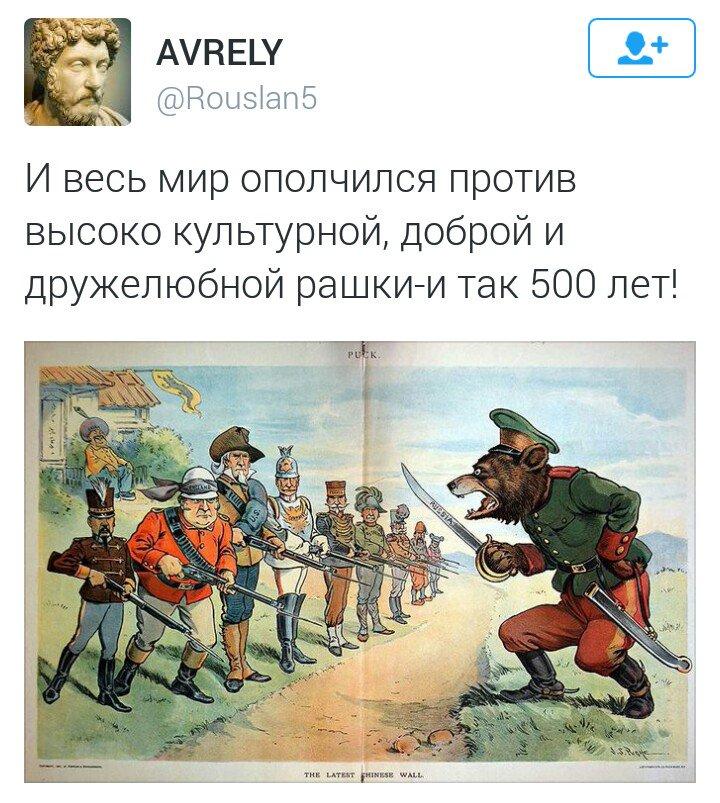 Ходорковский предлагает западным политикам готовиться к постпутинскому периоду в России - Цензор.НЕТ 3946