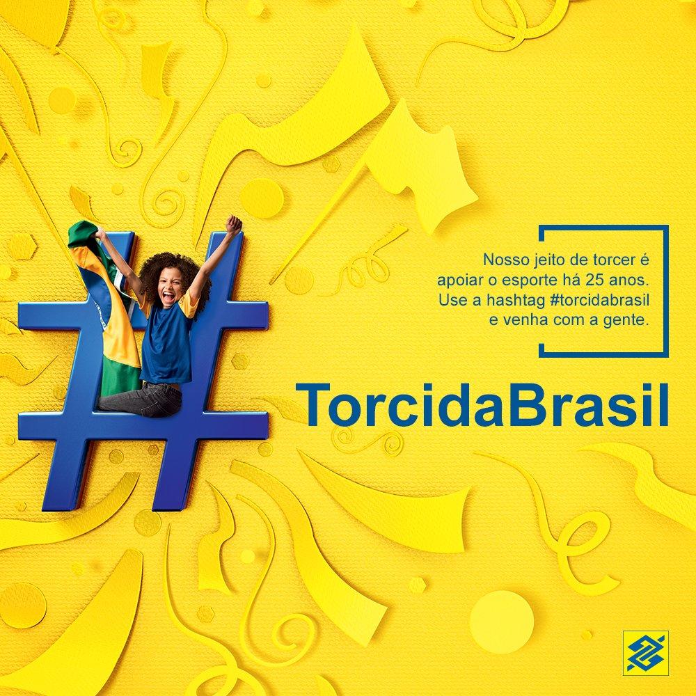 Agora somos uma só camisa e uma só torcida: #torcidabrasil