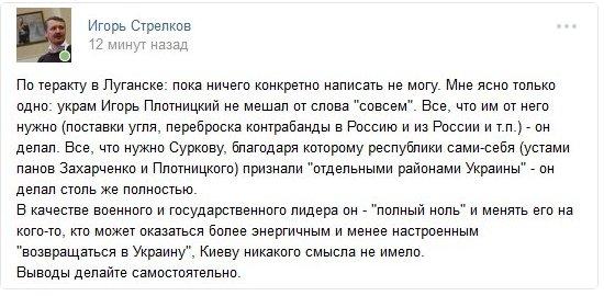 Задержан россиянин, который незаконно вывел из Украины 16 млн долларов - Цензор.НЕТ 5126