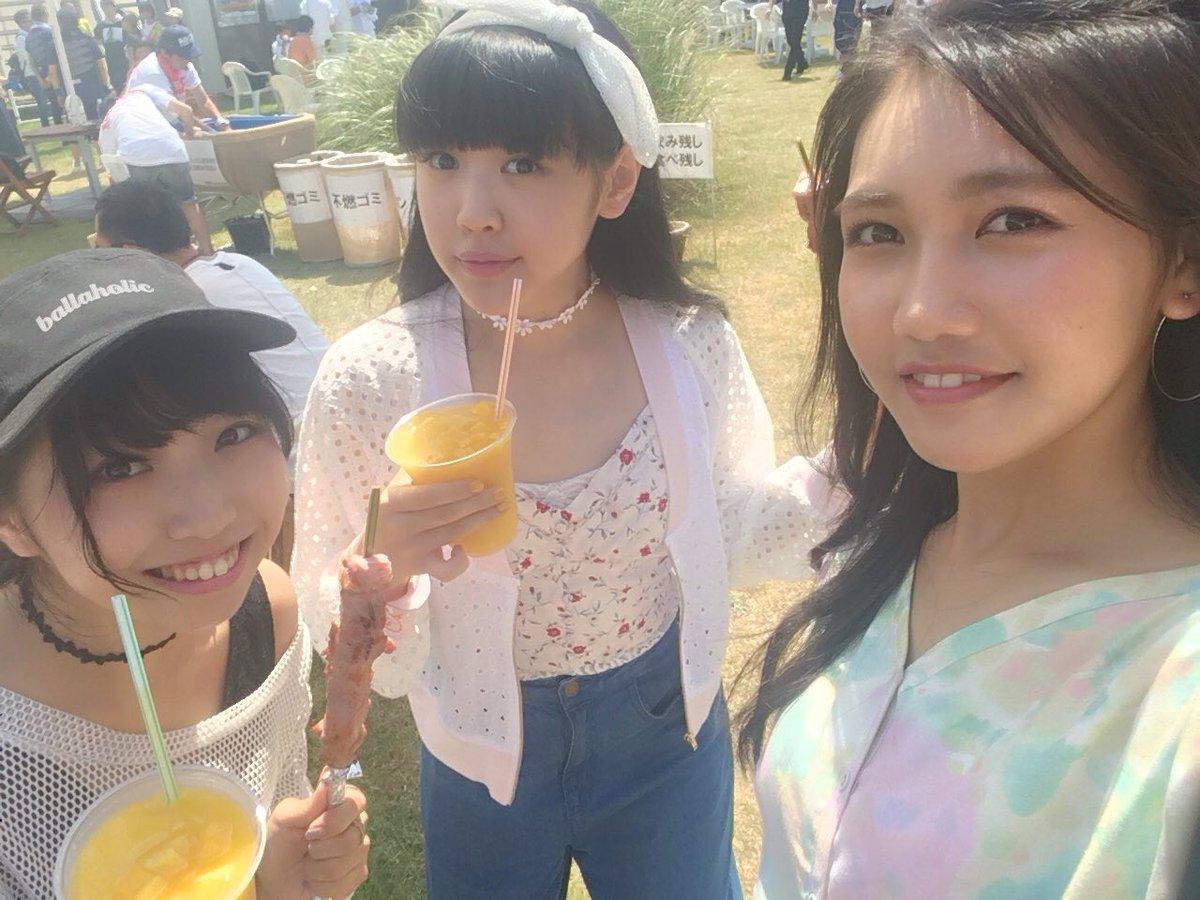 使いません Yui Sonchan Twitter