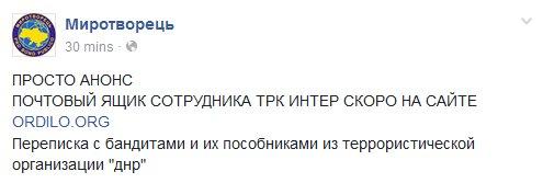 Боевики 20 раз открывали огонь по позициям ВСУ. В Марьинке около четырех утра был бой - атака террористов отбита, - пресс-центр штаба АТО - Цензор.НЕТ 4561