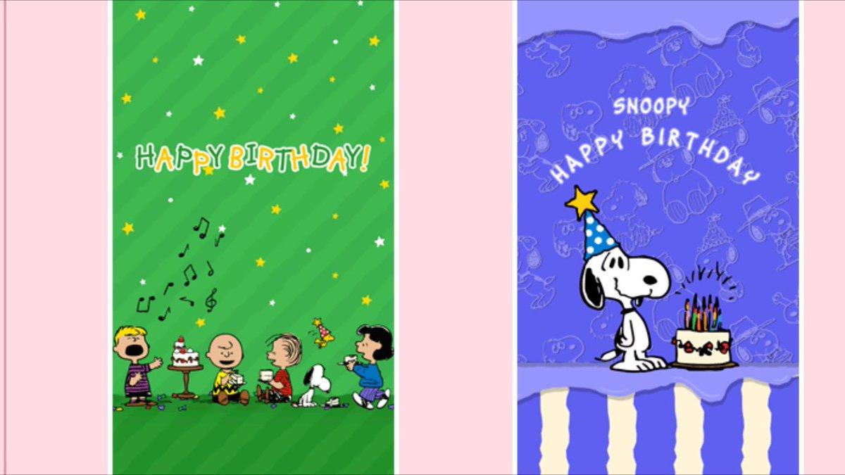 スヌーピー大好き女子 らら Twitterren スヌーピーの誕生日壁紙が