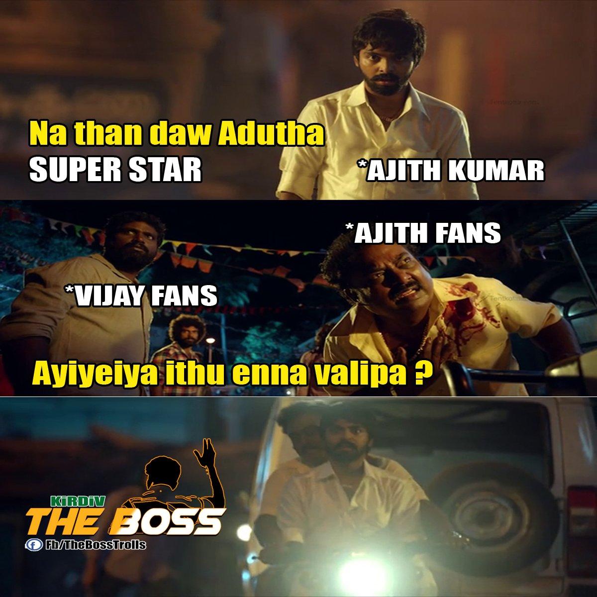 Tamil memes Thala 57 Special wallpaper