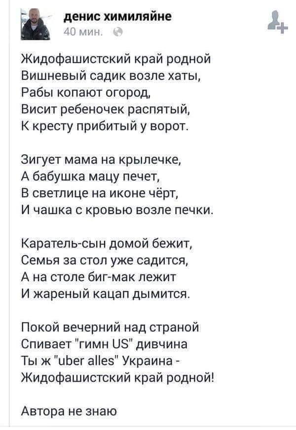 Российские оккупанты приостановили пропуск на границе с Крымом, - Госпогранслужба - Цензор.НЕТ 7803