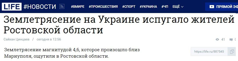 Оккупанты в Крыму угрожают запретить домашние религиозные обряды, - муфтий Исмагилов - Цензор.НЕТ 1934