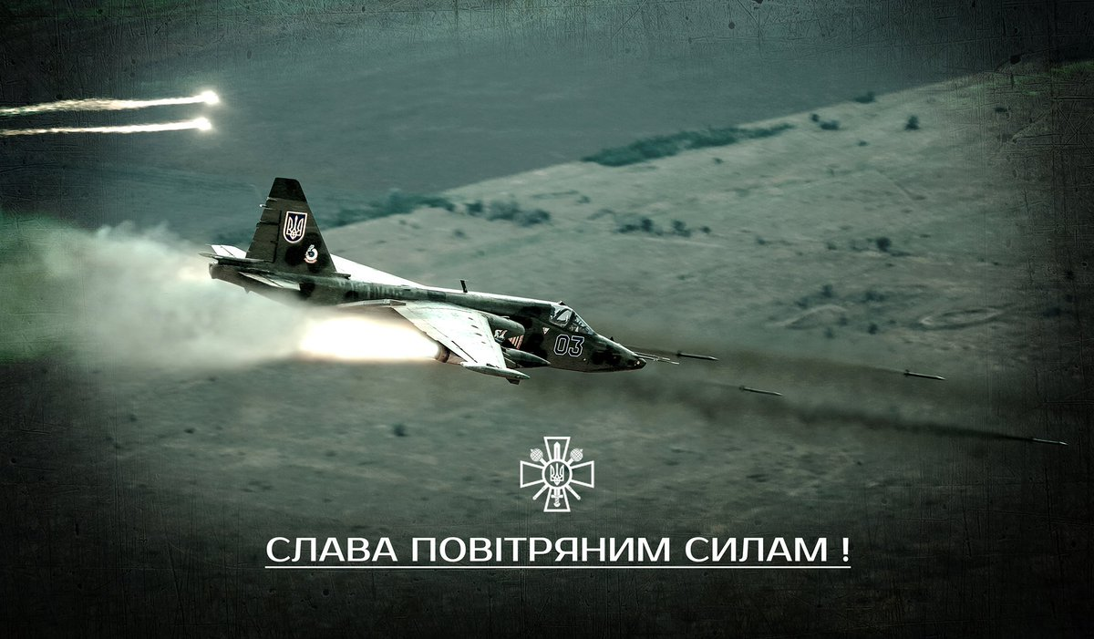 """""""Страна гордится вами и вашей ежедневной службой!"""", - Турчинов поздравил военных с Днем Воздушных сил - Цензор.НЕТ 4211"""