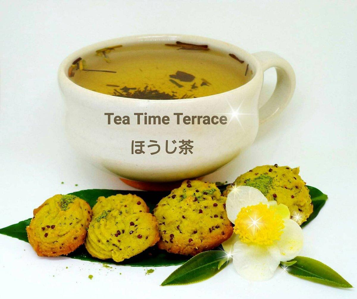 Tea Time: The Orangery |