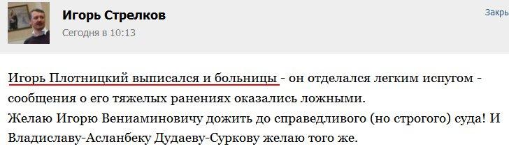 Противник накапливает технику на Донбассе и проводит маневры: наступление могут начать в любой момент, - Лысенко - Цензор.НЕТ 3017