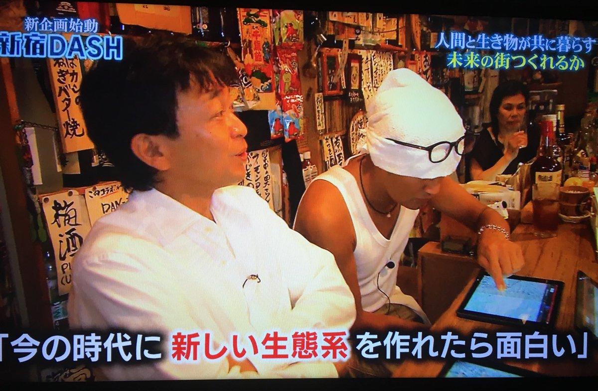 今まで散々「どこから作るの?畑から?」を手を替え品を替えネタ化してきたネット民もこれは想像を遥かに超えてきたんじゃないのか…?  答:TOKIOは生態系から作る  #DASH