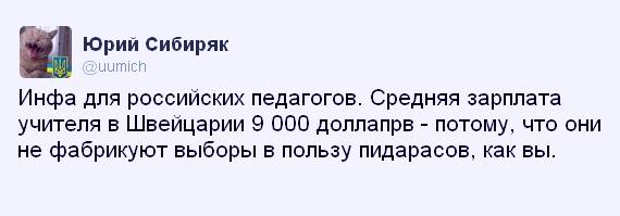 Движение на границе с оккупированным Крымом возобновлено, - Тука - Цензор.НЕТ 9688
