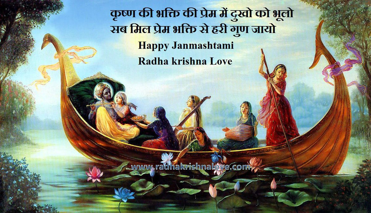 Radha Krishna Love Di Twitter Bal Gopal Krishna Janmashtami Images With Quotes In Hindi And English Click Here For More Https T Co Pspix2a5fq
