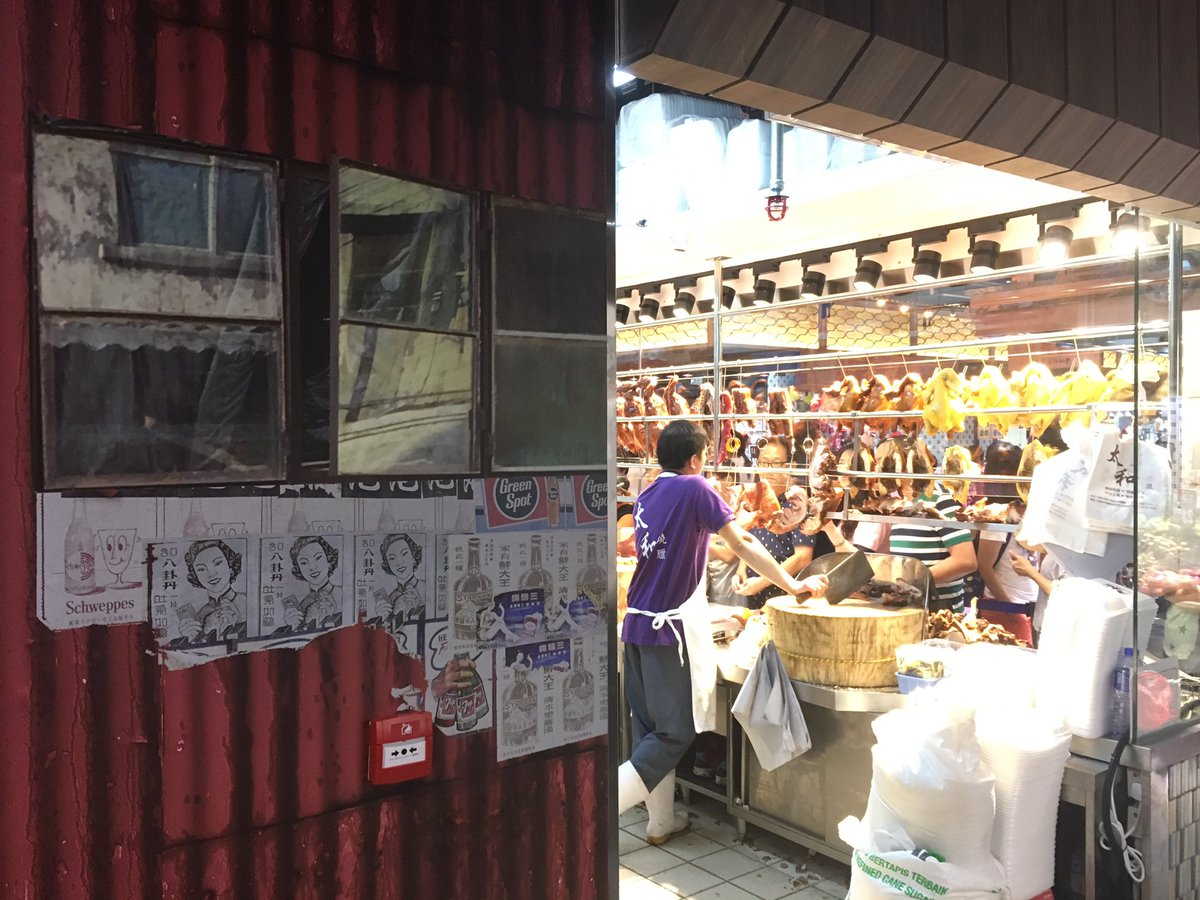 leo weese on finally seen the amazing kowloon retweet 1