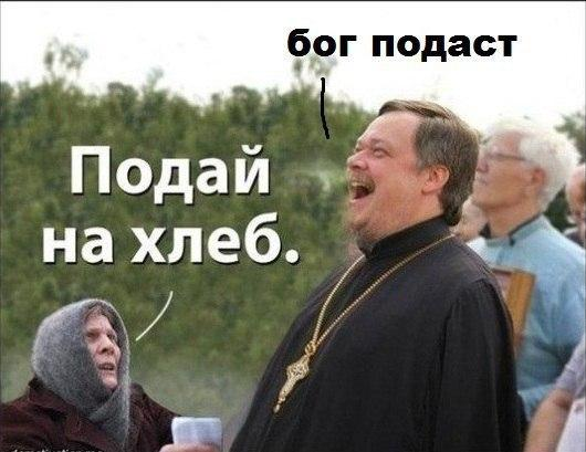 По делу Ефремова задержан экс-нардеп от ПР Медяник, - Луценко - Цензор.НЕТ 1443