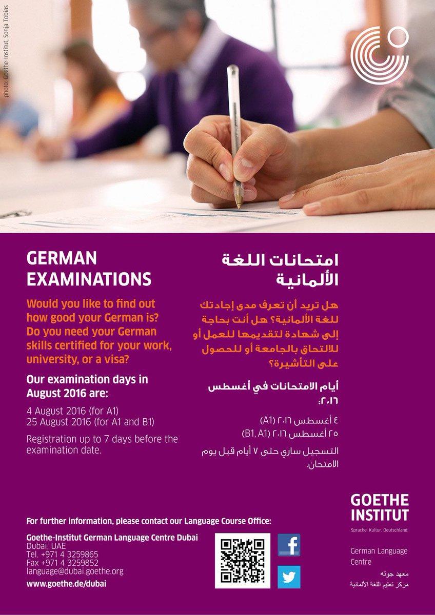 Goethe Institut B1 Exam Dates