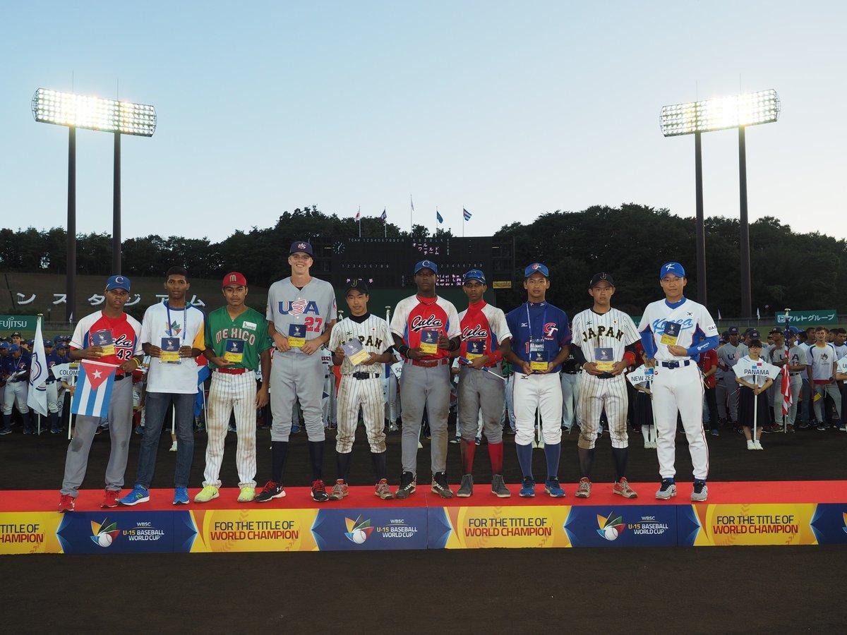 Estrellas del Mundial sub-15 de béisbol