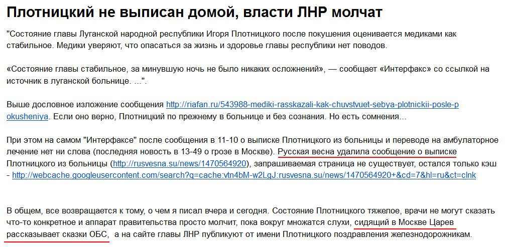 Ситуация на админгранице с оккупированным Крымом остается напряженной, - Госпогранслужба Украины - Цензор.НЕТ 5861