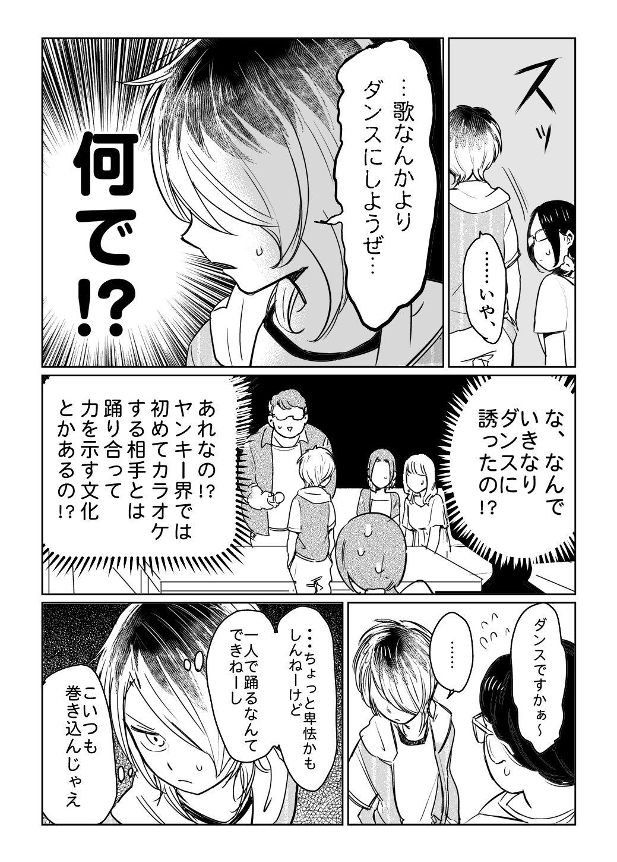 エロ 漫画 ロリ 縄