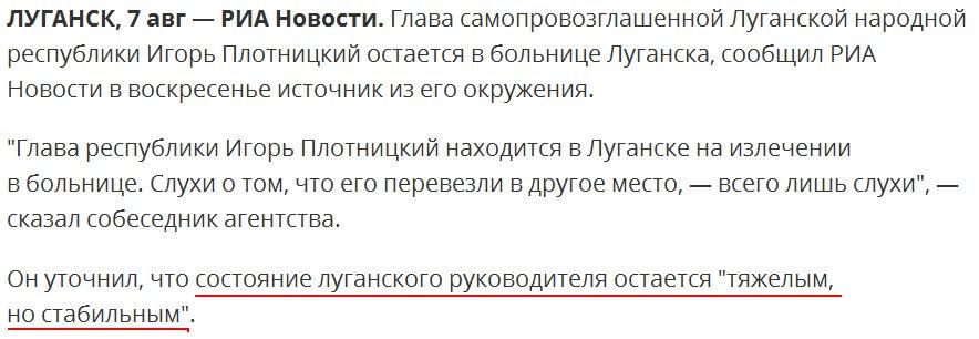 Ситуация на админгранице с оккупированным Крымом остается напряженной, - Госпогранслужба Украины - Цензор.НЕТ 982