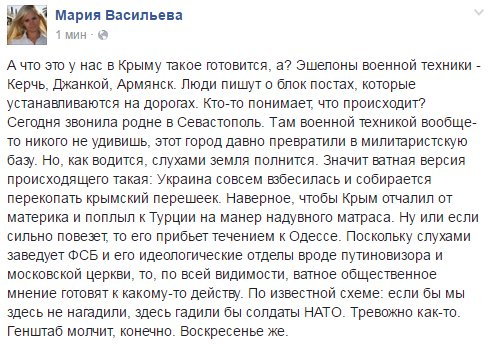 Большое количество военной техники РФ доставлено в оккупированный Крым через Керчь - Цензор.НЕТ 8535