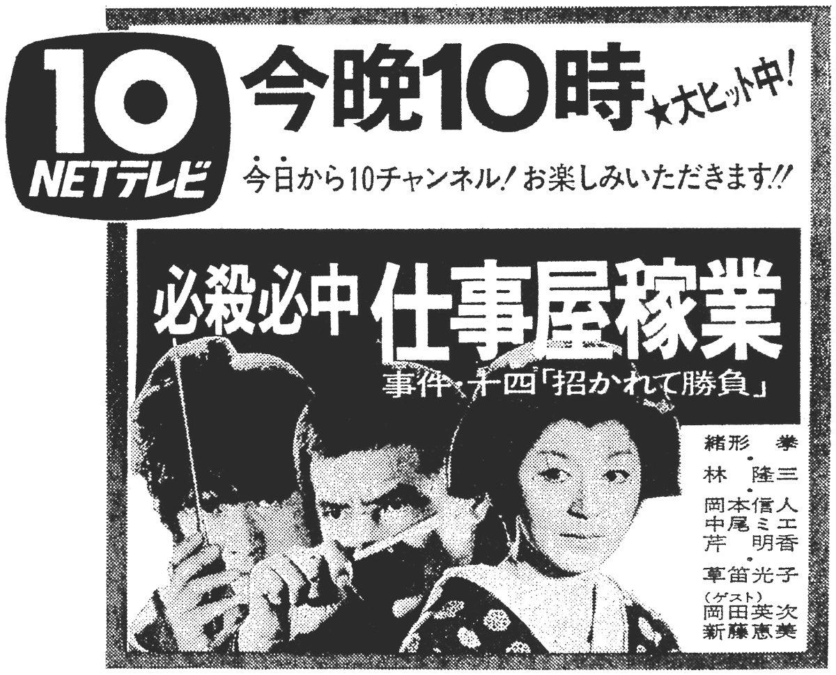 """黒木鉄也 בטוויטר: """"NETテレビの..."""