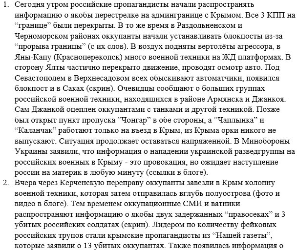 """ГПУ взяла экс-нардепа Медяника в """"заложники"""", чтобы он дал показания против Ефремова, - адвокат Солодко - Цензор.НЕТ 7901"""