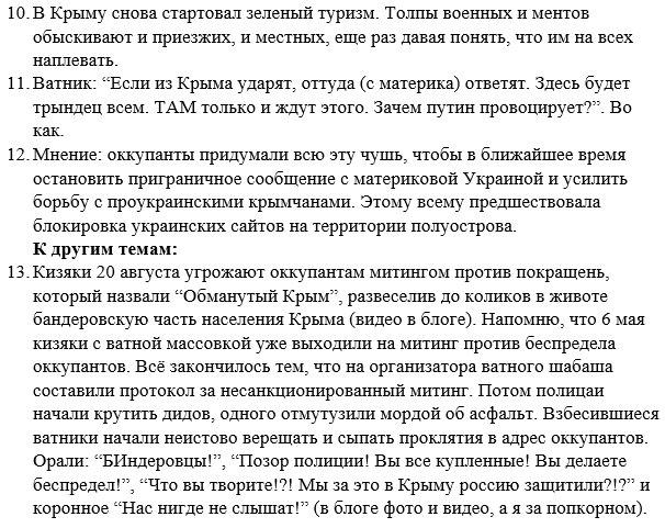 """ГПУ взяла экс-нардепа Медяника в """"заложники"""", чтобы он дал показания против Ефремова, - адвокат Солодко - Цензор.НЕТ 4397"""