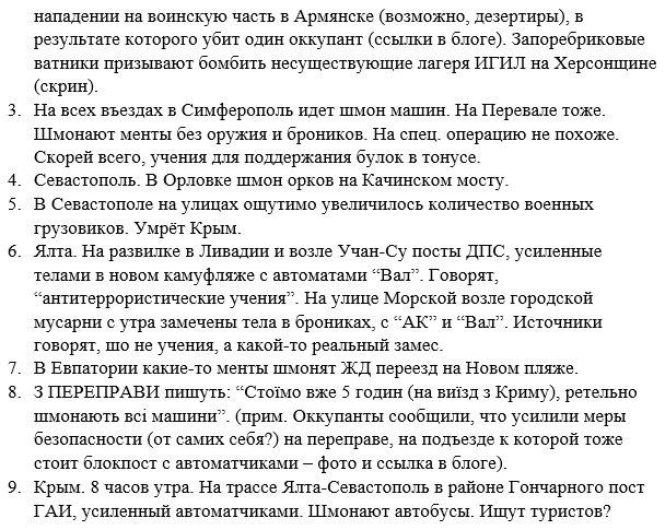 """ГПУ взяла экс-нардепа Медяника в """"заложники"""", чтобы он дал показания против Ефремова, - адвокат Солодко - Цензор.НЕТ 1908"""