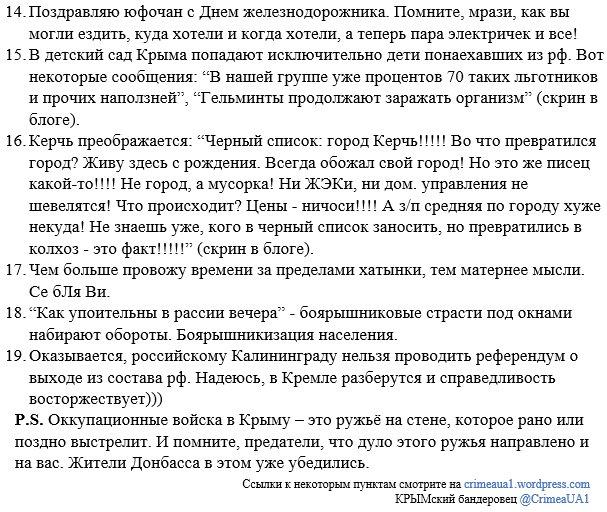 """ГПУ взяла экс-нардепа Медяника в """"заложники"""", чтобы он дал показания против Ефремова, - адвокат Солодко - Цензор.НЕТ 3031"""