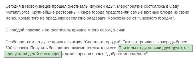 На российском боевом корабле произошла вспышка паров химикатов: есть пострадавшие - Цензор.НЕТ 6271