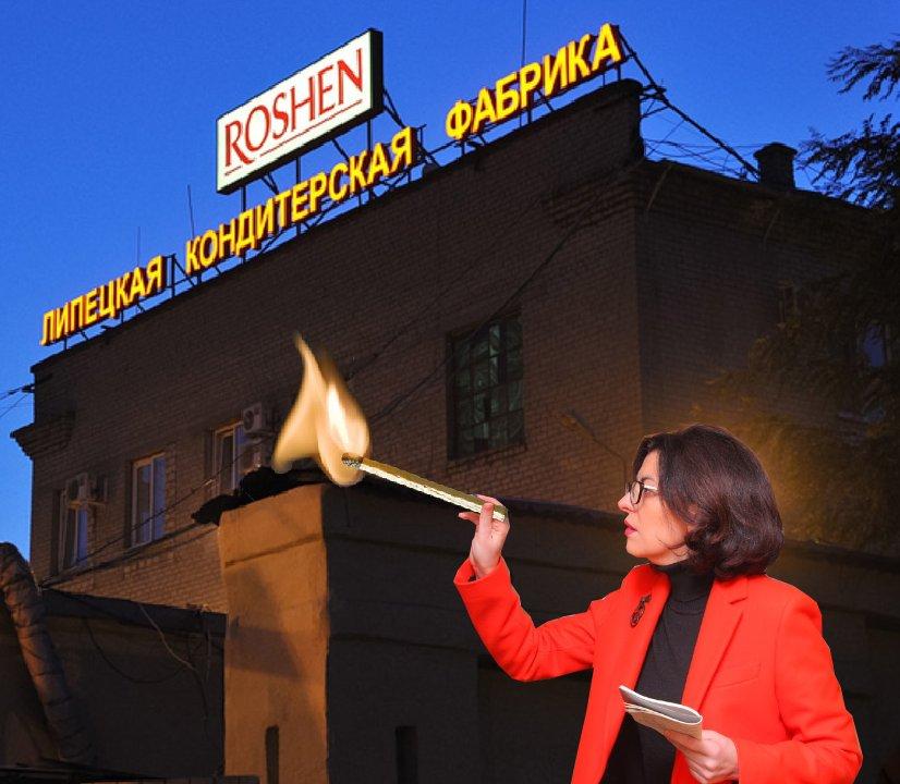 Сыроид: Чтобы законом признать оккупацию территорий Украины Россией, нужно сжечь Липецкую фабрику - Цензор.НЕТ 3670